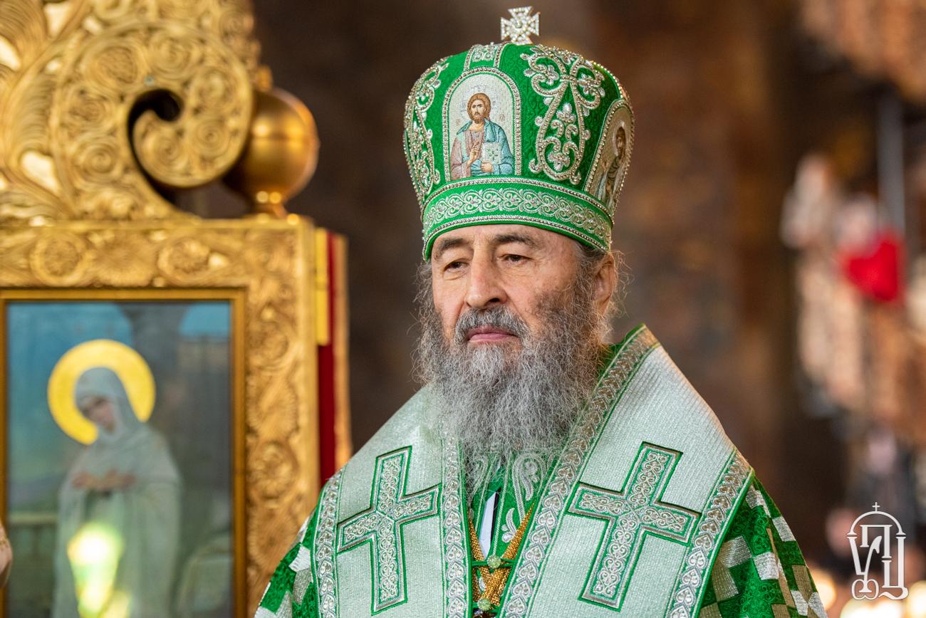 Предстоятель УПЦ МП Онуфрий благословил Зеленского