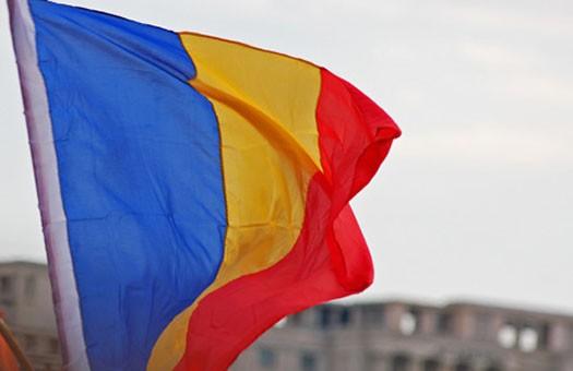 В Румынии пройдут президентские выборы