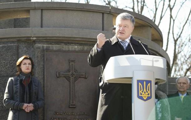 Украина освободилась от культурной оккупации, - Порошенко