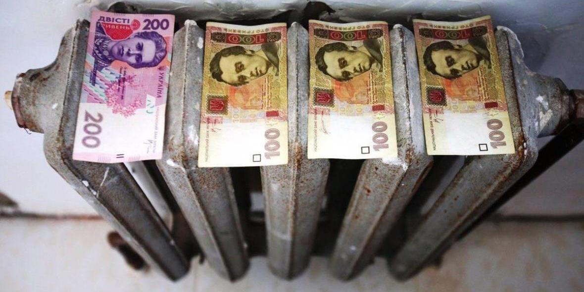 Деньги – всем! Как изменится начисление субсидий с марта