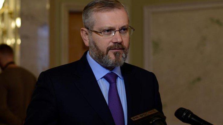 Рада отказала Луценко в снятии неприкосновенности с Вилкула