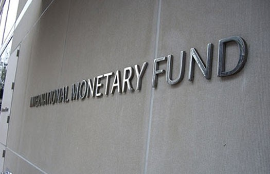 МВФ выдвинул Украине новые условия для получения кредита, - СМИ