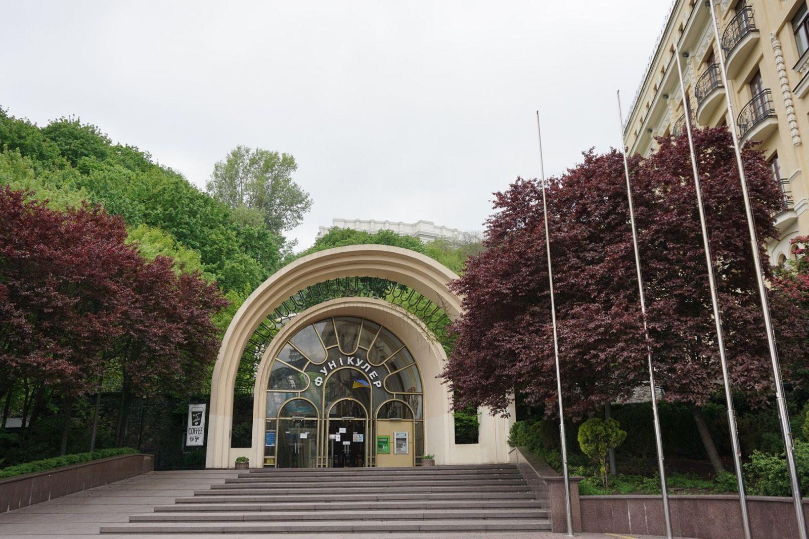 В Киеве после ремонта возобновил работу фуникулер