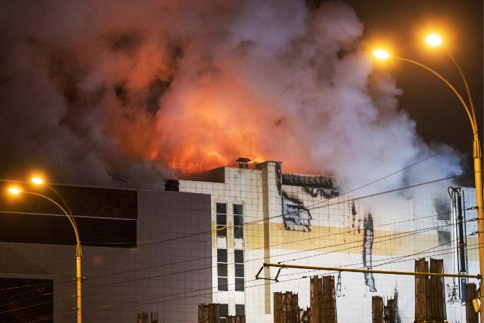 Трагедия в Кемерово: обнаружили вероятную причину пожара в ТРЦ