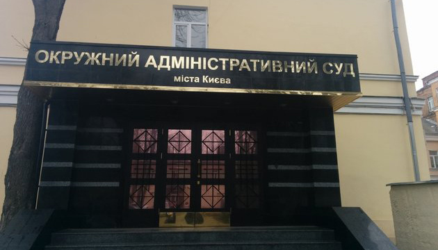 В суде объяснили, почему отменили переименование проспектов в Киеве