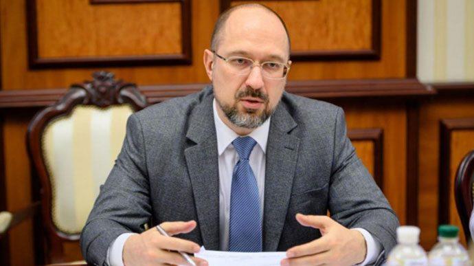 Уже через 15 лет в Украине не смогут выплачивать пенсии, – Шмыгаль