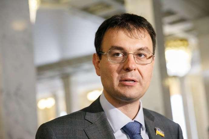 Рада планирует 18 сентября рассмотреть проект закона о госбюджете-2021....