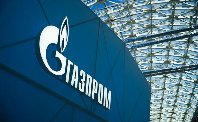 """""""Газпром"""" официально предложил Украине заключить новый договор о транзит..."""