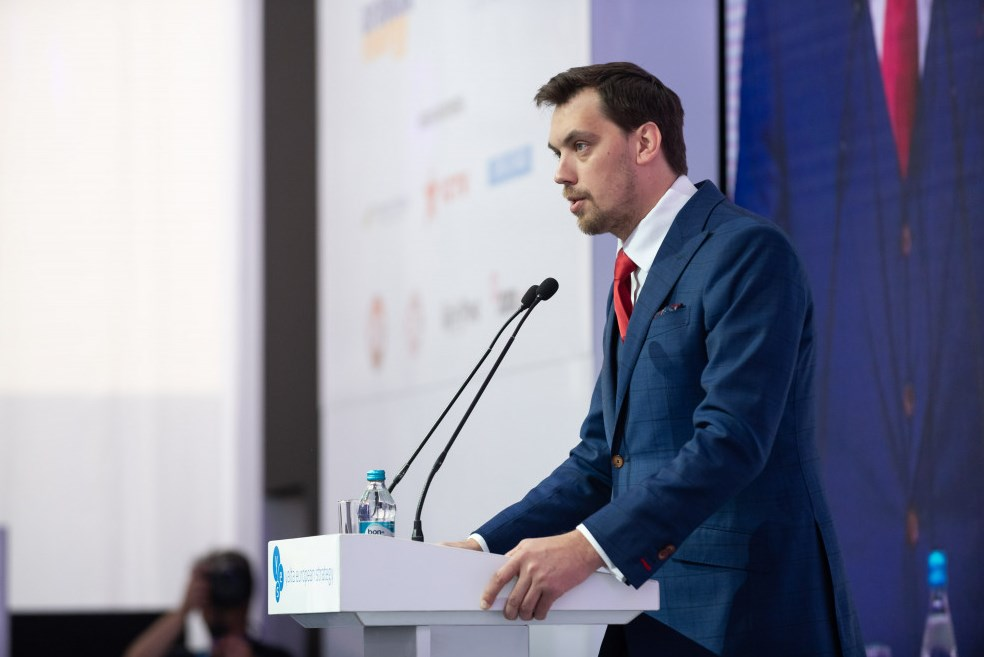 Украина подпишет новую программу с МВФ в декабре, – Гончарук