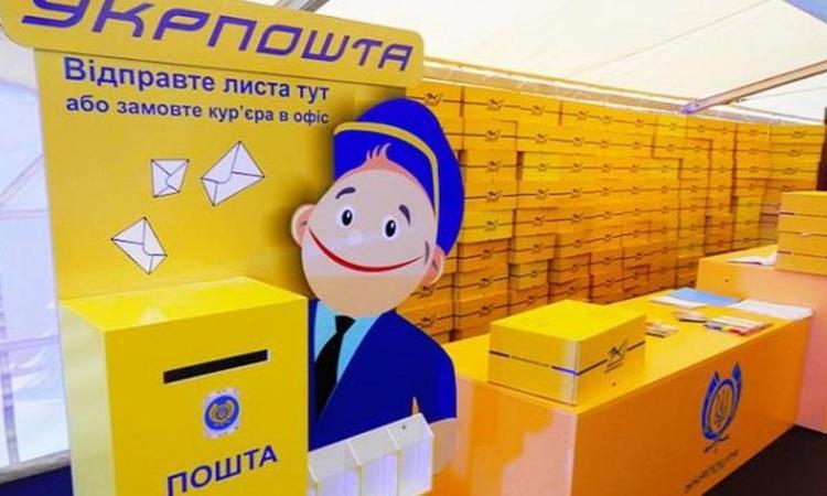 В Украине повысят тарифы на отправку посылок