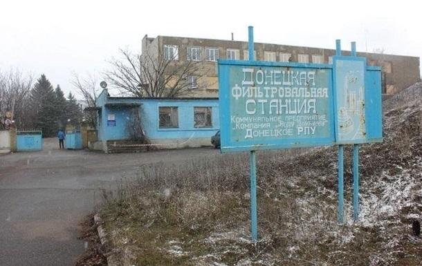 Боевики обстреляли сотрудников Донецкой фильтровальной станции