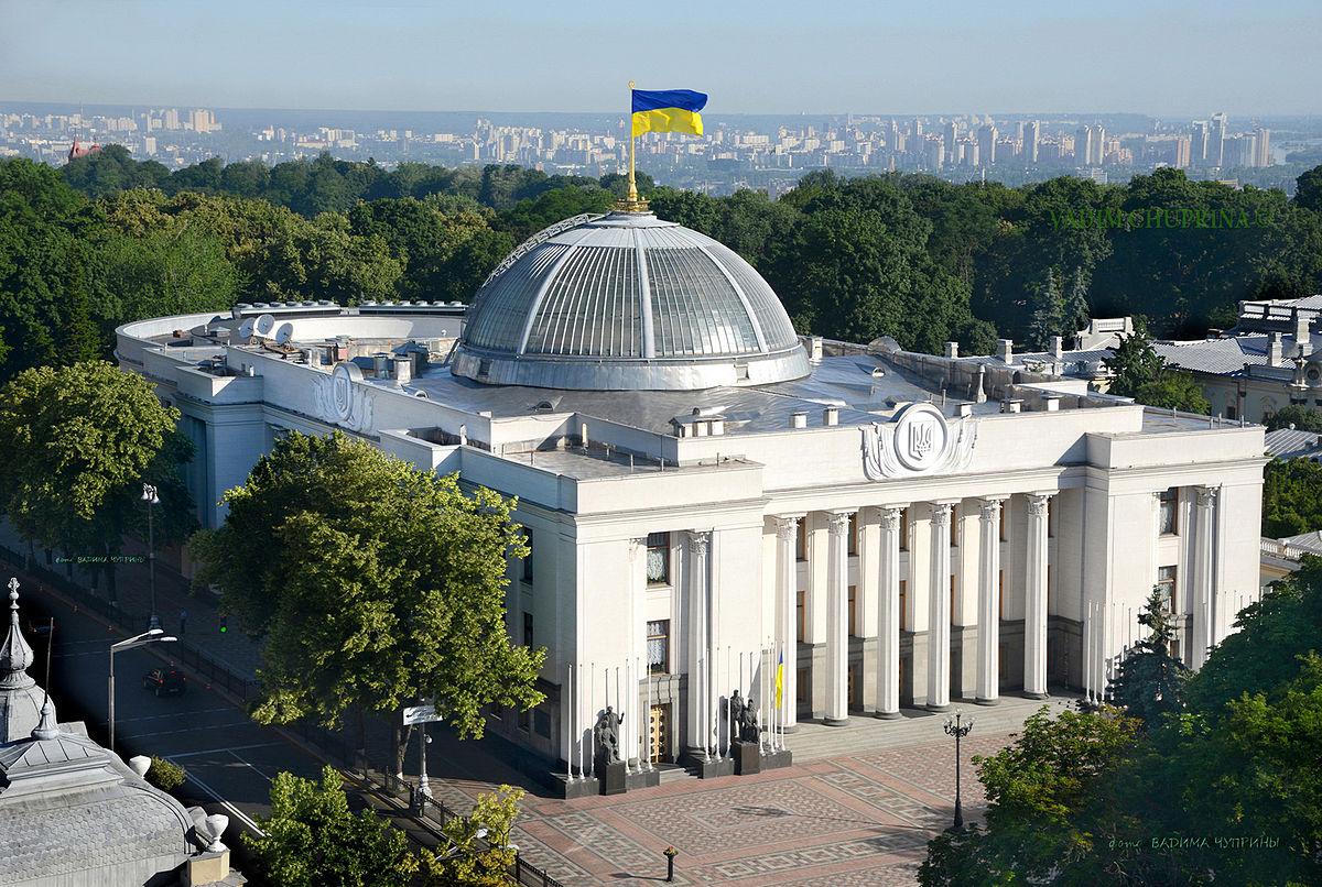 Рада отменила сокращение числа сотрудников прокуратуры