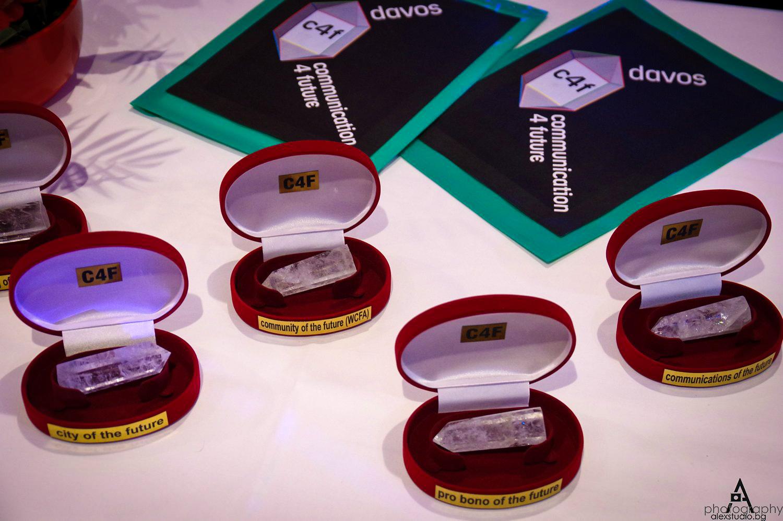 Communications for Future: В Украине начинается номинирование на престиж...