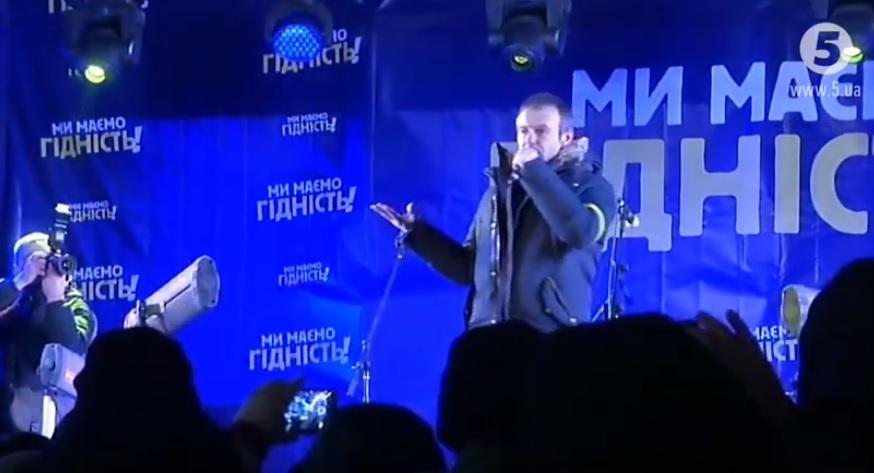 """Вакарчук выступил на Майдане под крики """"неслышно Голоса в Раде"""""""