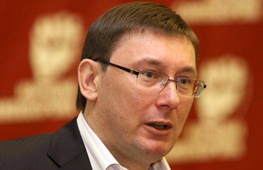 Луценко обвинил Минздрав в коррупции