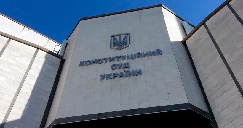 Конституционный суд Украины рассмотрит законность переименования УПЦ МП