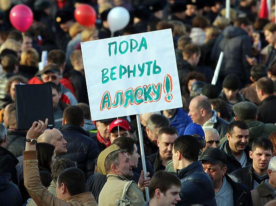 Подавляющее число россиян поддерживают оккупацию Крыма, – Левада-центр