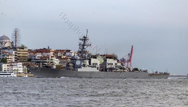 В акваторию Черного моря вошел ракетный эсминец США