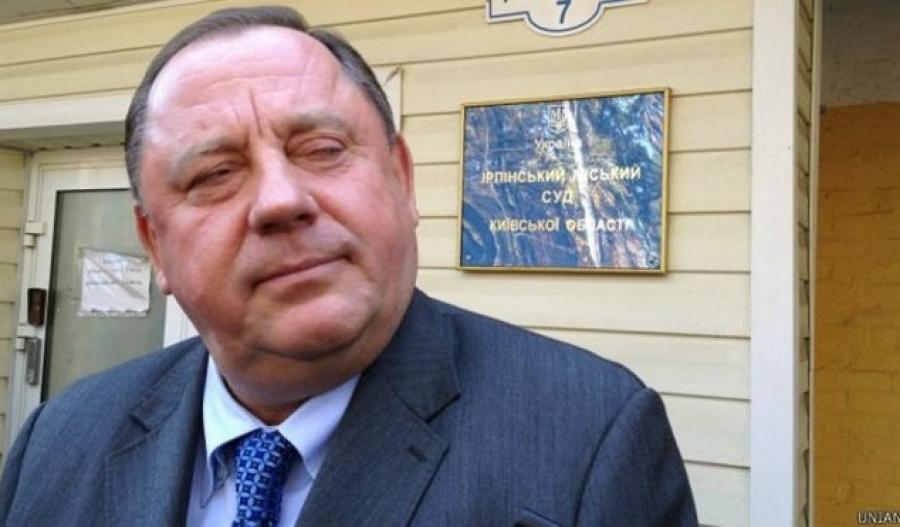 Суд оправдал экс-ректора Налоговой академии