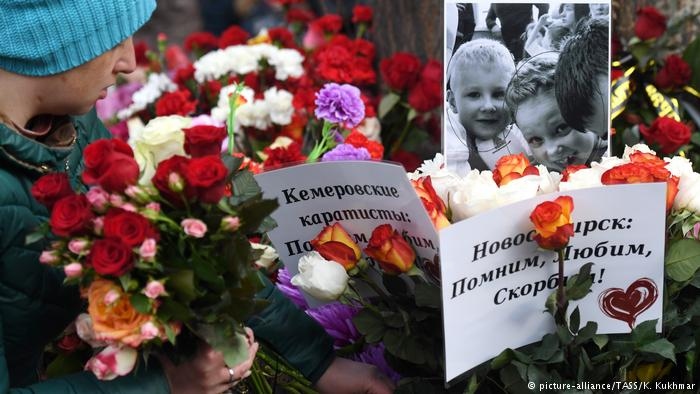 Каждый из родственников сгоревших в Кемерово переживает случившееся по-с...