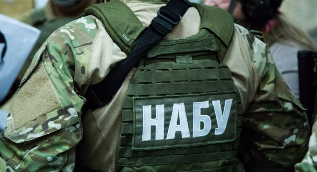 """НАБУ завершило расследование о хищении 40 млн гривен в """"Укрзализныце"""""""