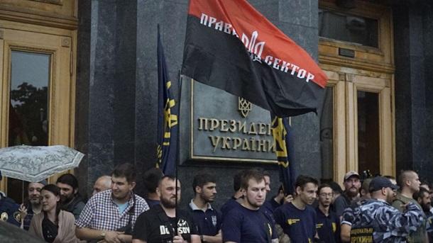 Националисты под АП требуют к ответу Зеленского из-за Медведчука