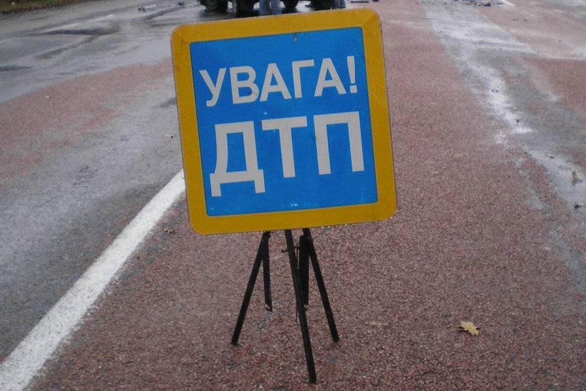 В Киеве на бульваре Дружбы народов столкнулись семь автомобилей