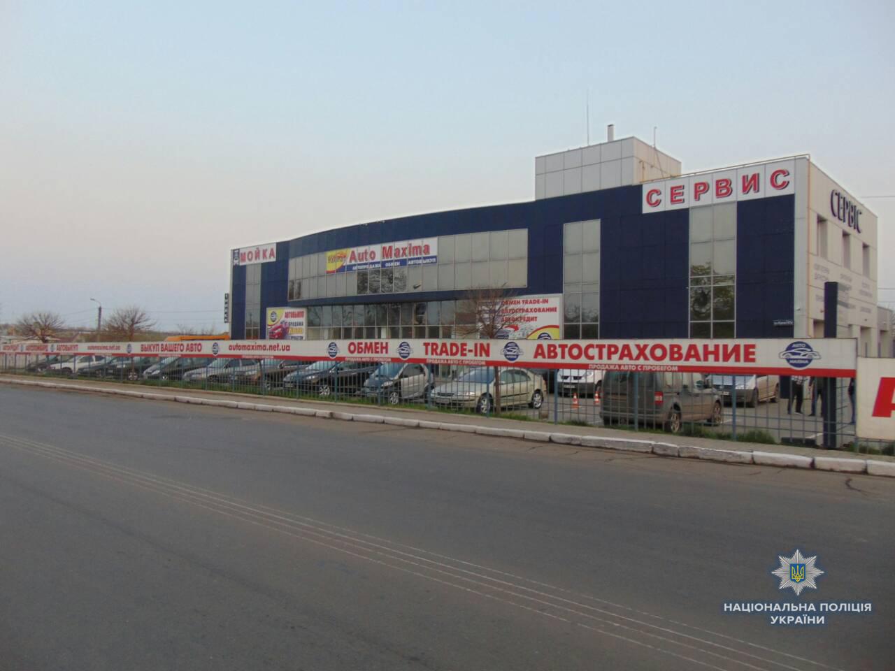 В Николаеве в автосалоне взорвали гранату