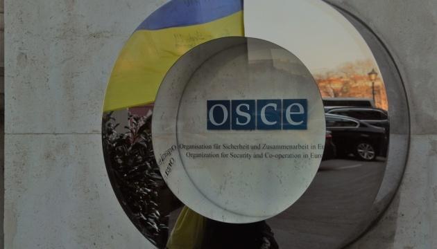 На Донбассе СММ ОБСЕ потеряла свой беспилотник