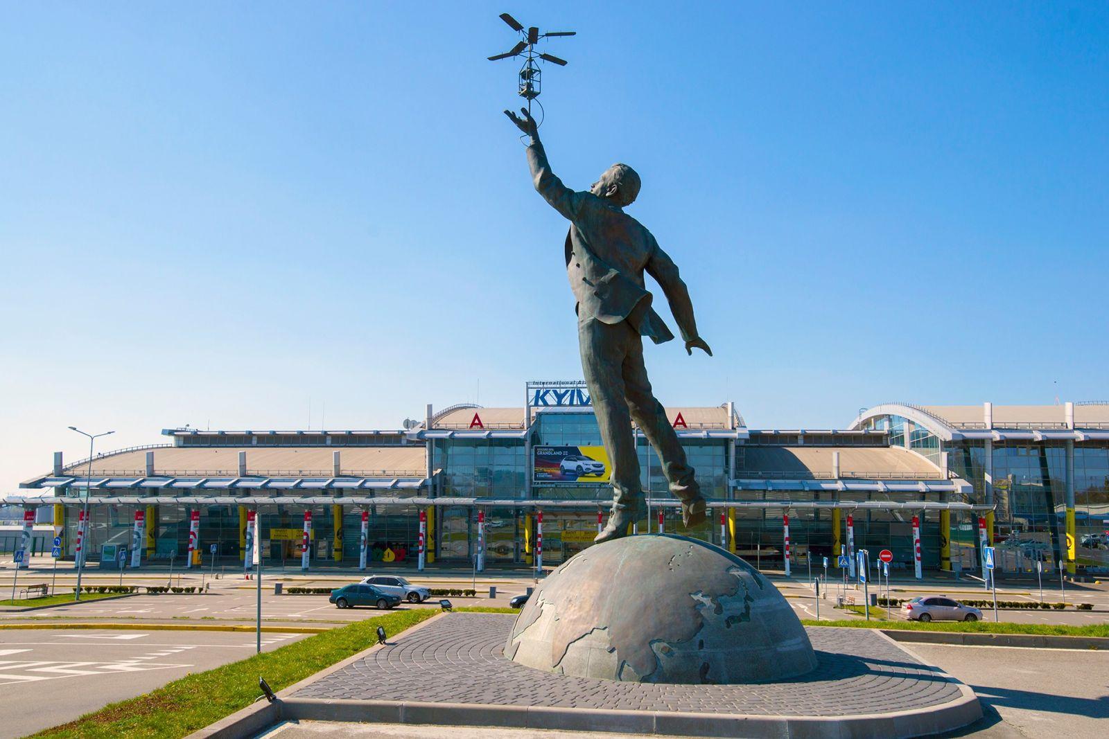 """Аэропорт """"Киев"""" отменил до 17 июня все регулярные международные авиарейс..."""