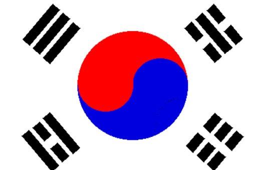Южная Корея призналась в казни пяти тысяч граждан