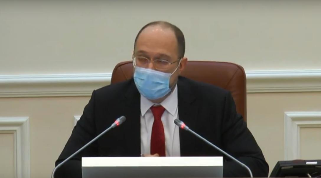 Кабмин ввел режим ЧС по всей территории Украины, карантин продлили до 24...