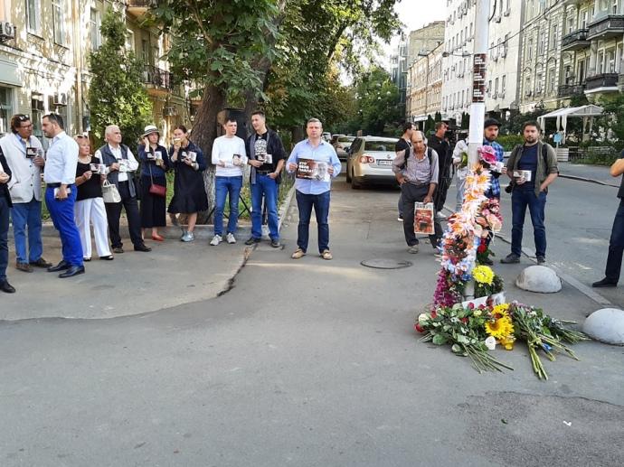 В Киеве состоялась акция по случаю годовщины убийства Павла Шеремета