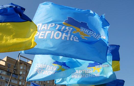 В Черкасском горсовете все члены Фронта Змін присоединились к Партии рег...
