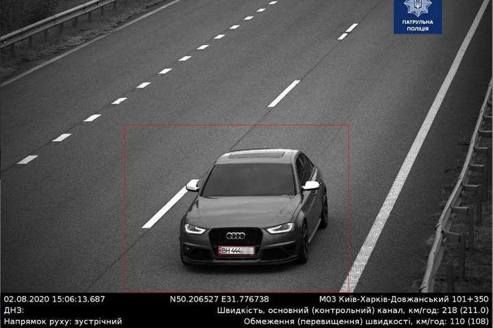 Лихачи ставят антирекорды: система фиксации зафиксировала авто со скорос...