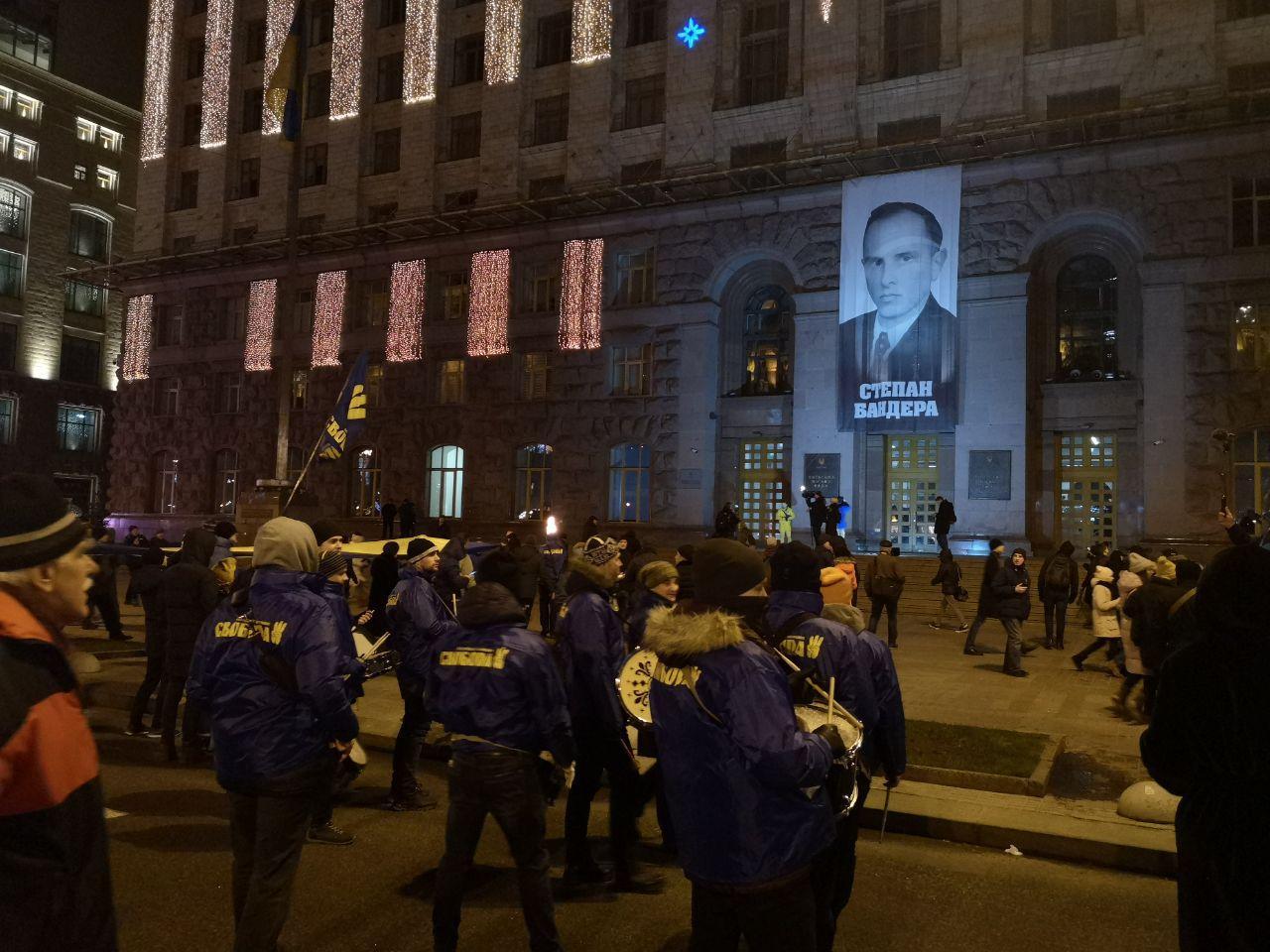 Степан Бандера, Киевсовет, КГГА, Киев, фото