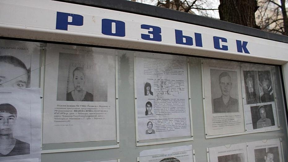 МВД Беларуси заявило о фейковых списках пропавших без вести