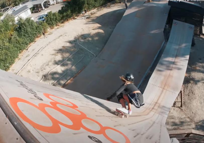 Легендарный Тони Хоук научил 12-летнюю скейтбордистку кататься на 30-мет...