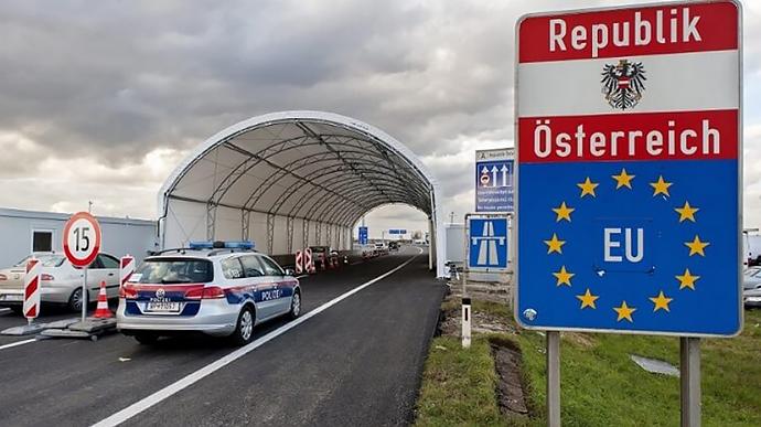 Австрия открывает границы для украинцев, но с рядом условий