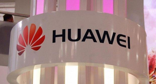 Санкции против Huawei в США отсрочены на два года