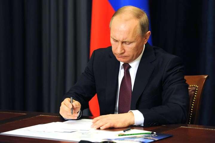 Путин определил условия для применения Россией ядерного оружия