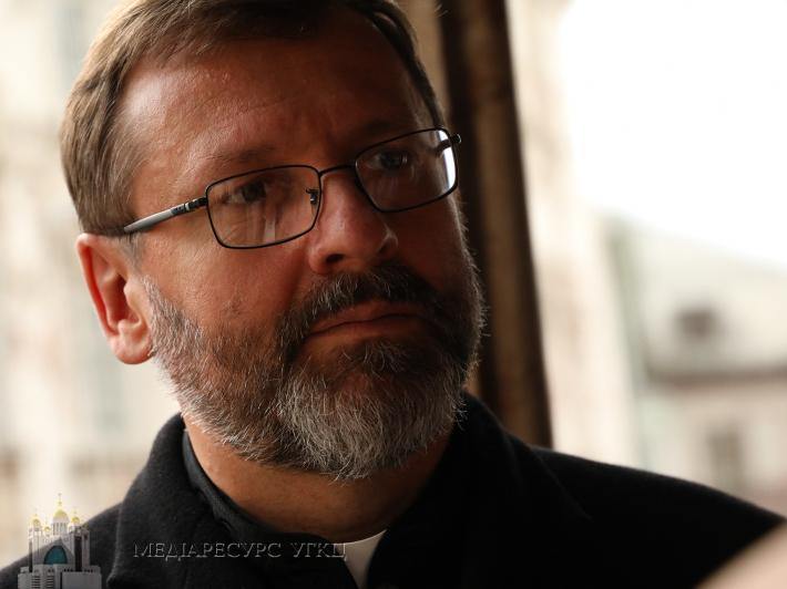 Глава УГКЦ Святослав: От вируса ненависти нас может защитить только сила...