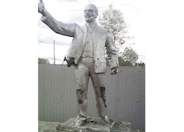 В России по политическим соображениям разбили памятник Ленину