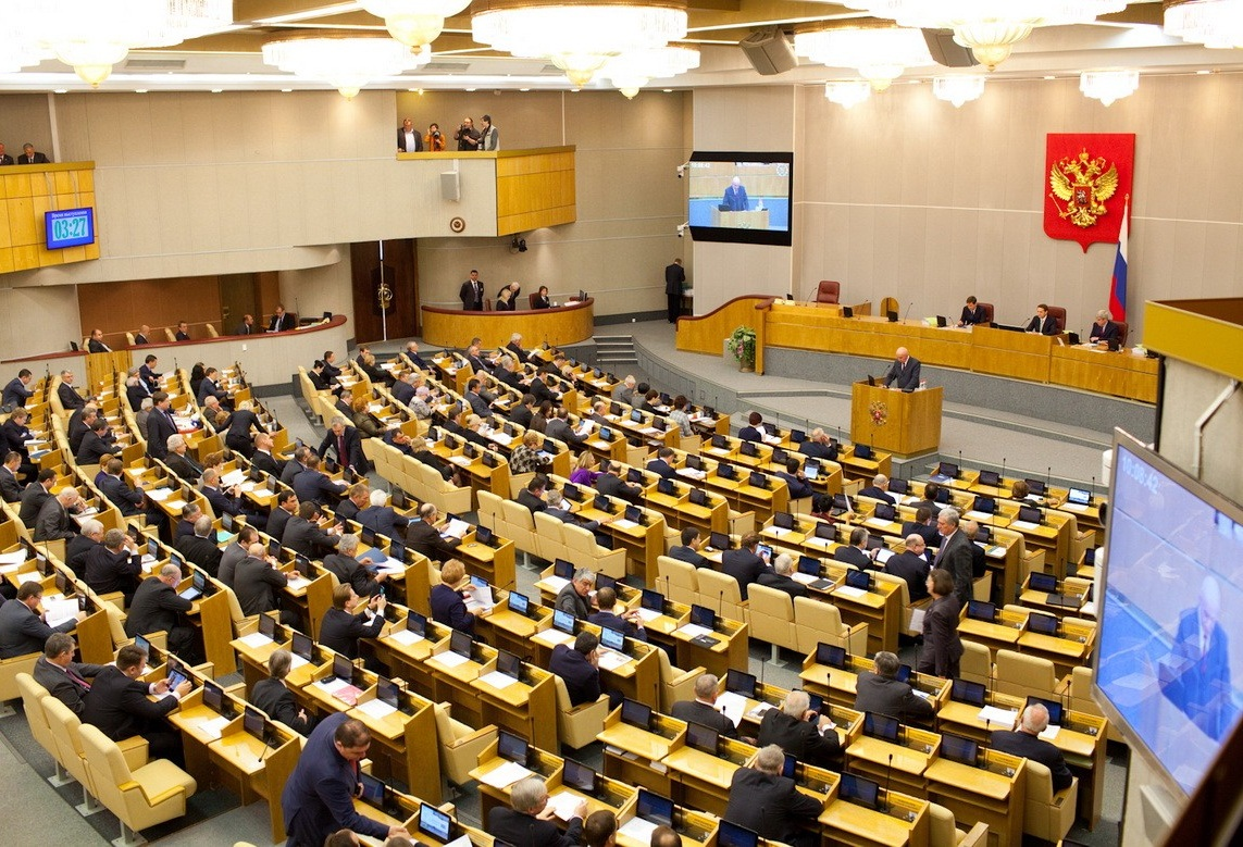 Российские депутаты хотят запретить журналистам американских СМИ посещат...
