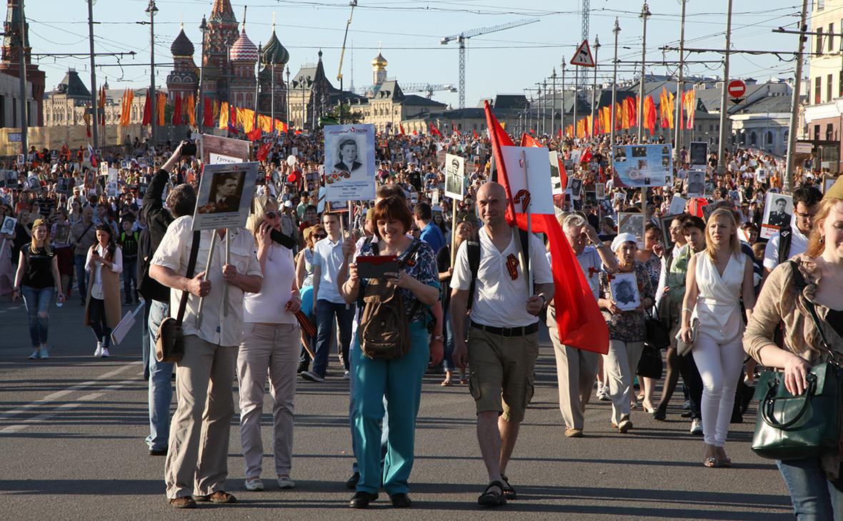 """Путин решил перенести шествие """"Бессмертного полка"""" на следующий год"""