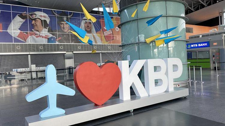 Кабмин закрыл границу для иностранцев  досрочно – с 0:00 28 августа