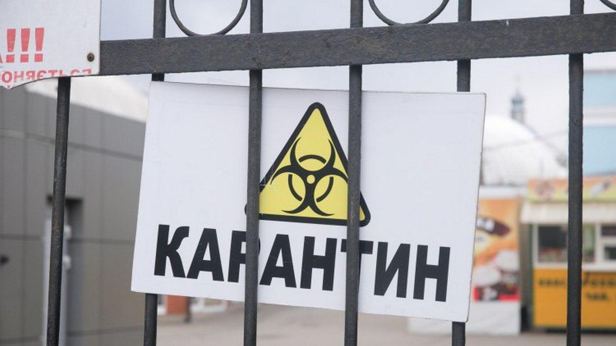 ТРЦ, клубы, кинотеатры, СПА-салоны останутся закрытыми в Киеве после 12...