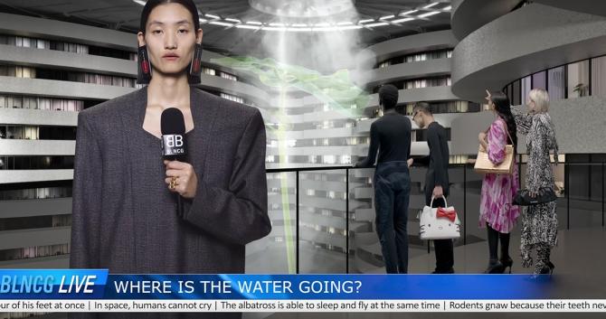 Модный дом Balenciaga снял собственный выпуск новостей