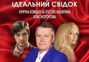 Десятилетний запрет на въезд: российские актеры дважды пыталась прорвать...
