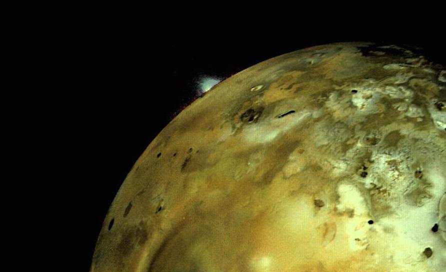Спутники Юпитера не дают друг другу замерзнуть, – ученые